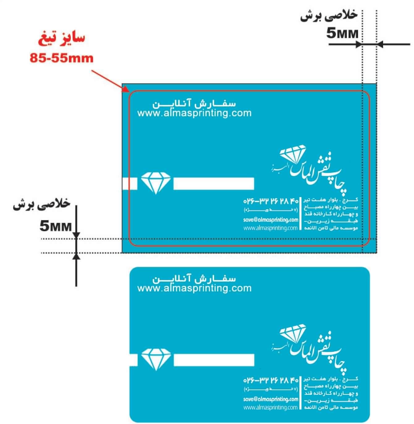 استاندارد رنگ و چاپ کارت ویزیت